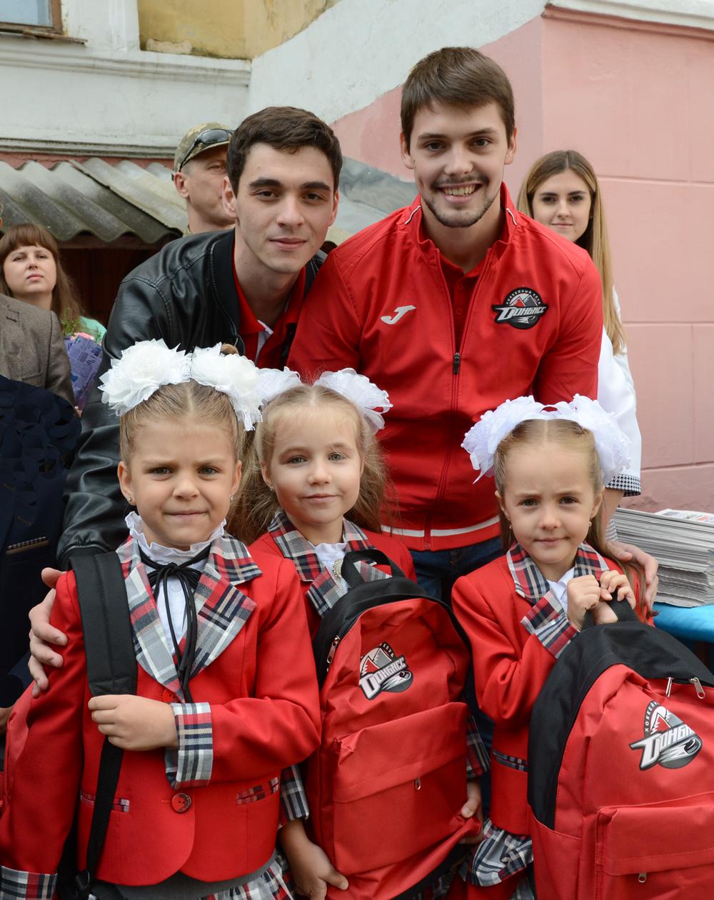 ХКДонбасс поздравил школьников спервым сентября