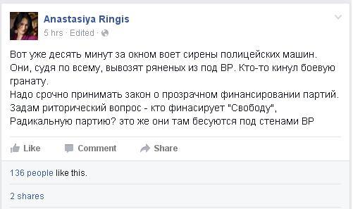 ringis_screen.JPG