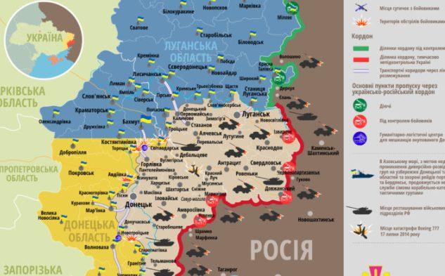Режим тишины в Донбассе боевики нарушили 21 раз: карта АТО