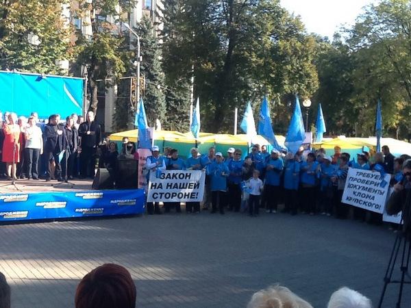 Відродження требует зарегистрировать Крупского кандидатом в мэры