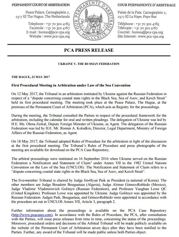 Суд Украина-РФ по морскому праву: вынесено процедурное решение
