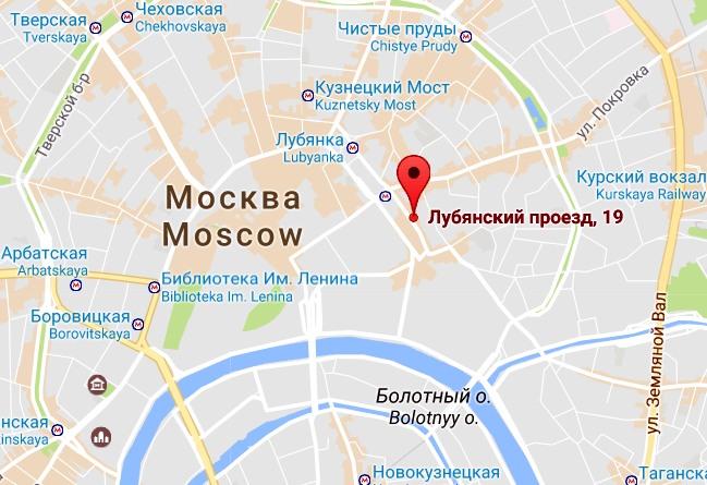 В Москве напротив администрации Путина крупный пожар: видео