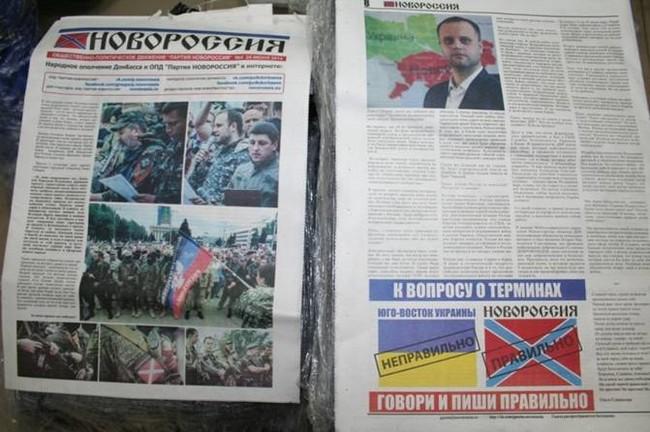 В Хмельницком и Харькове СБУ задержала агитаторов за сепаратизм