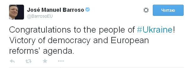 Баррозу поздравил Украину с победой демократии на выборах