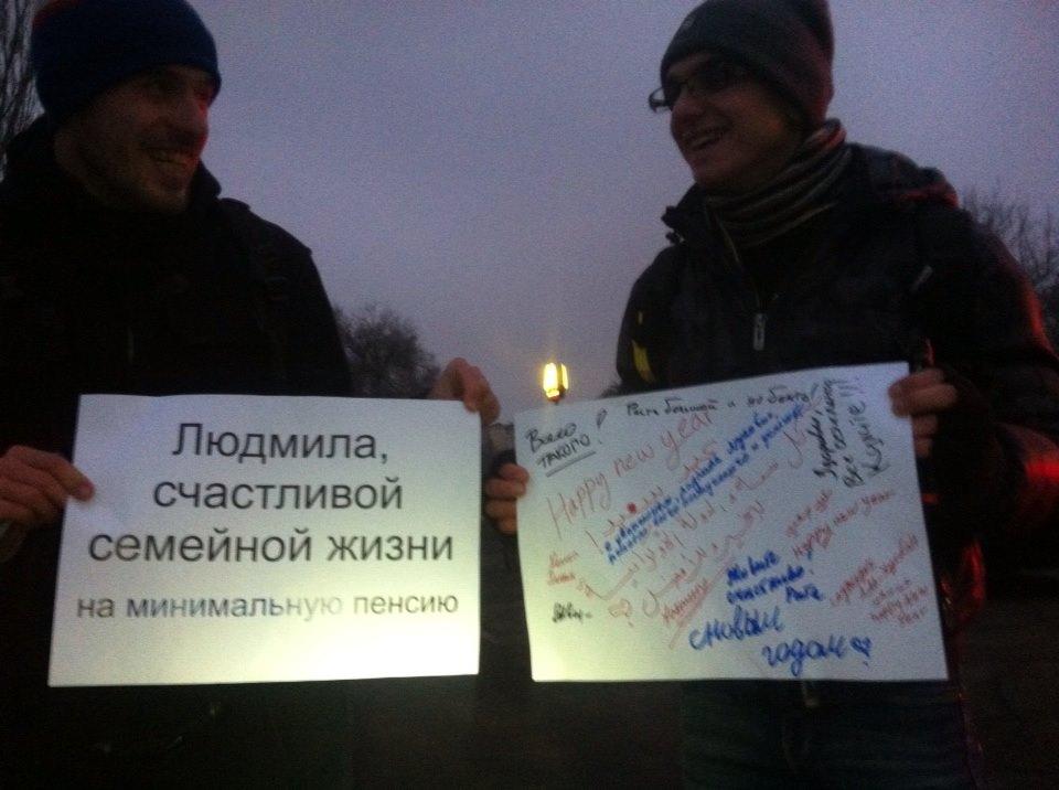 Активисты донецкого Майдана  ходили к резиденции Януковичей: фото