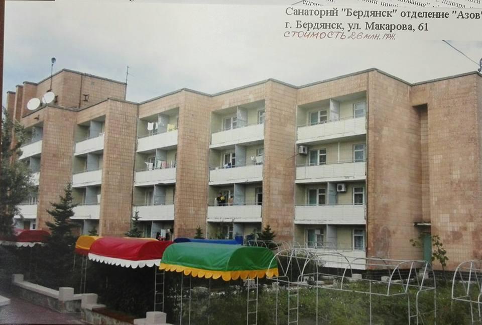 ВЗапорожской области государству вернули 160 санаториев