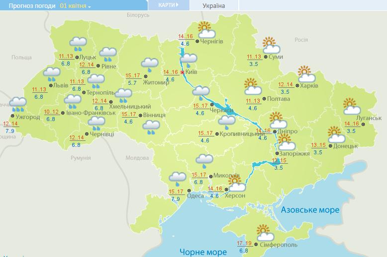 Завтра на всей территории Украины ожидаются дожди: карта