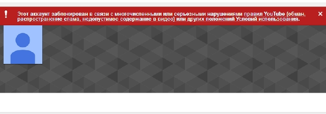 Russia Today на YouTube.jpg