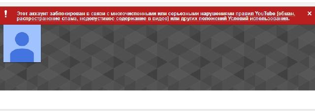Russia Today на YouTube.jpg