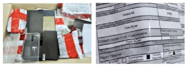 В Киеве задержали посылки, адресованные Джеку Воробью и Махно