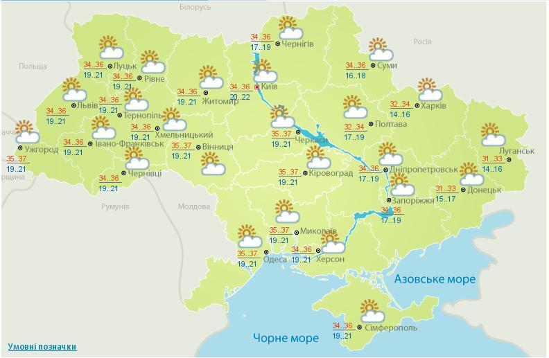Погода на 2 сентября: будет жарко и солнечно