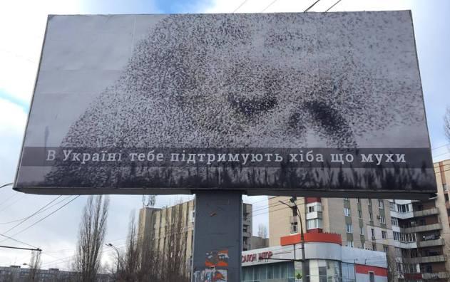ВХерсонской области награнице сКрымом появились антипутинские билборды