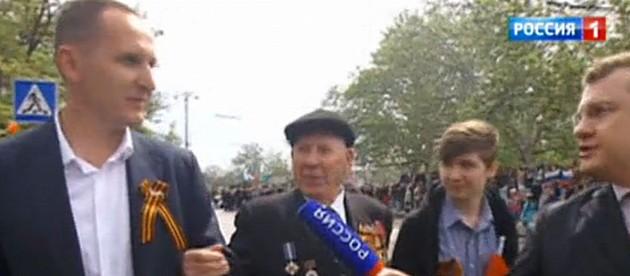 Подозреваемый в госизмене Шевцов не был под стражей - адвокат