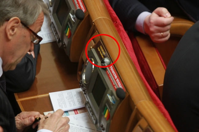 Регионалы уличили оппозиционера в кнопкодавстве: фото