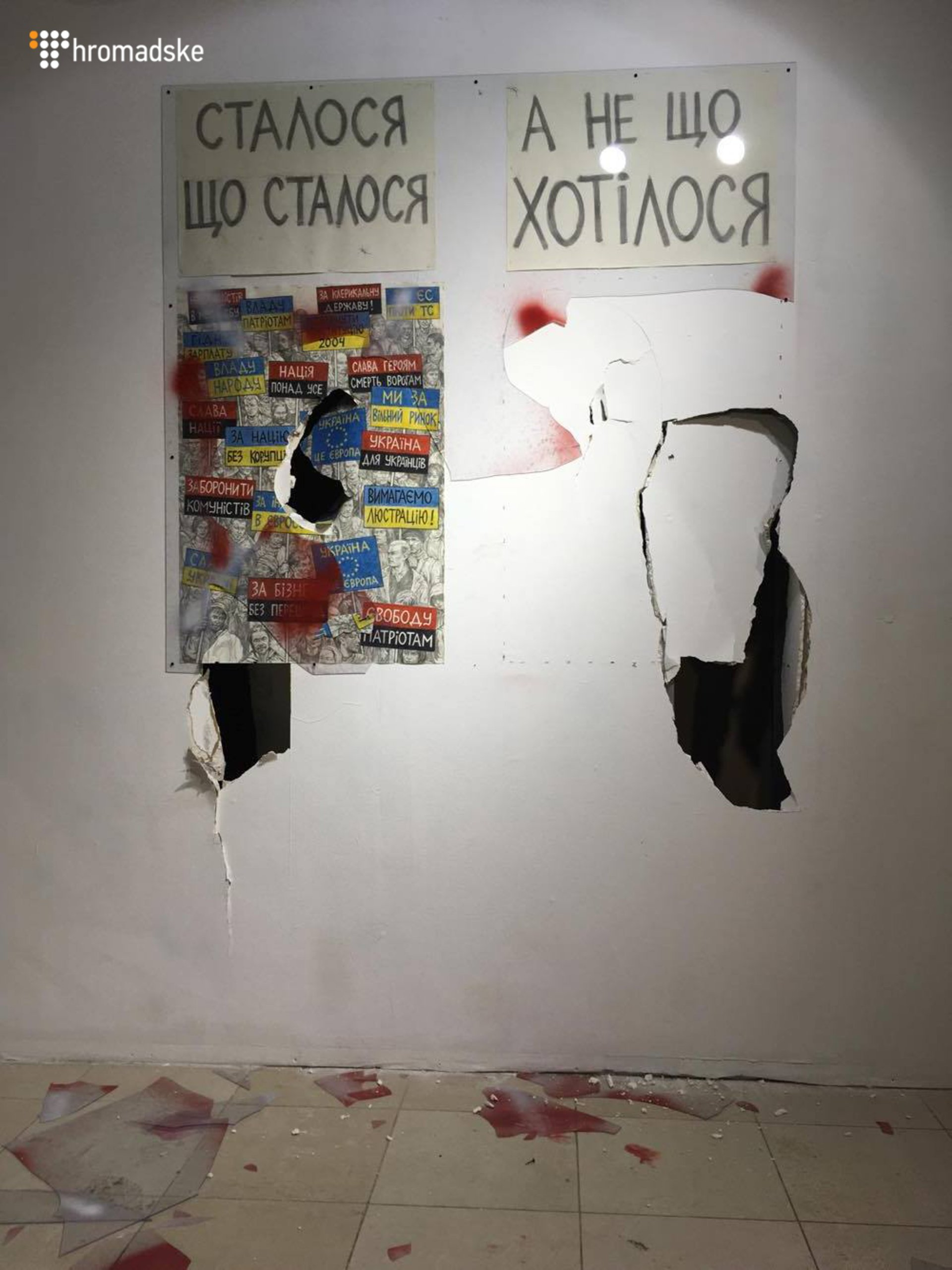 В Киеве неизвестные разгромили выставку художника - СМИ