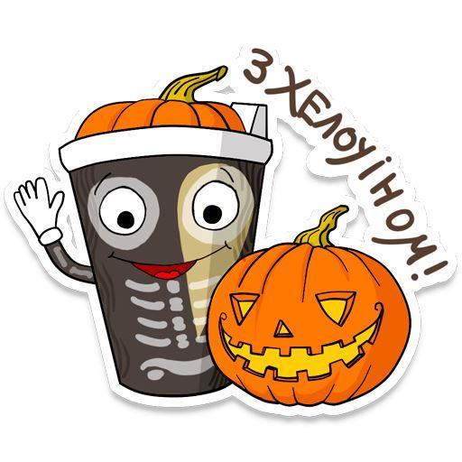 WOG выпустил стикеры к Halloween в Telegram