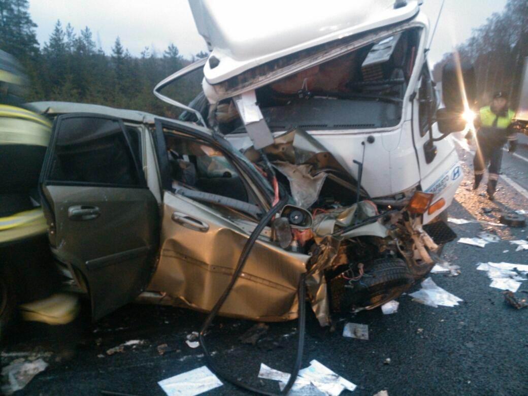В Тверской области РФ в аварии погибла семья из Украины: фото