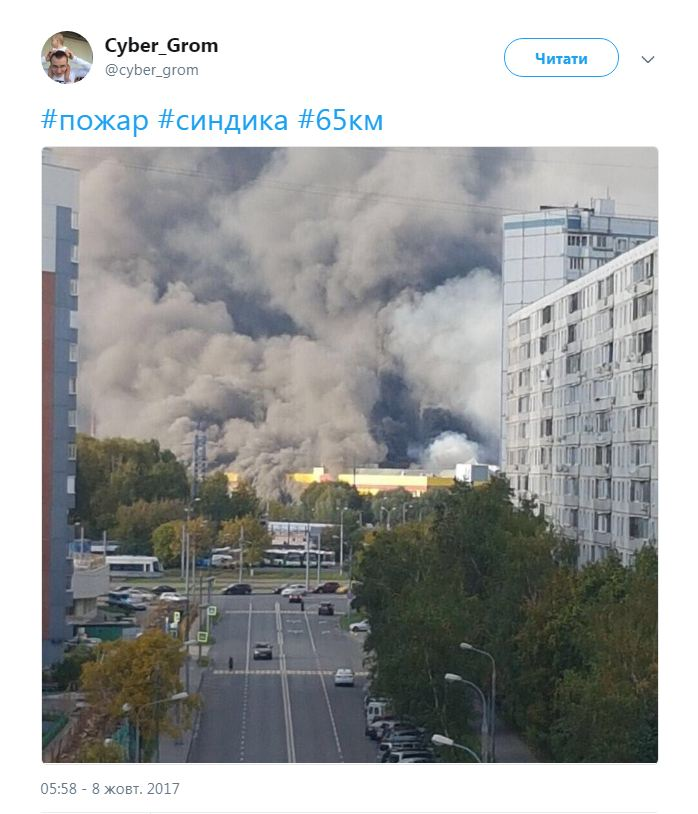 Масштабный пожар на рынке в Подмосковье: взрываются автомобили