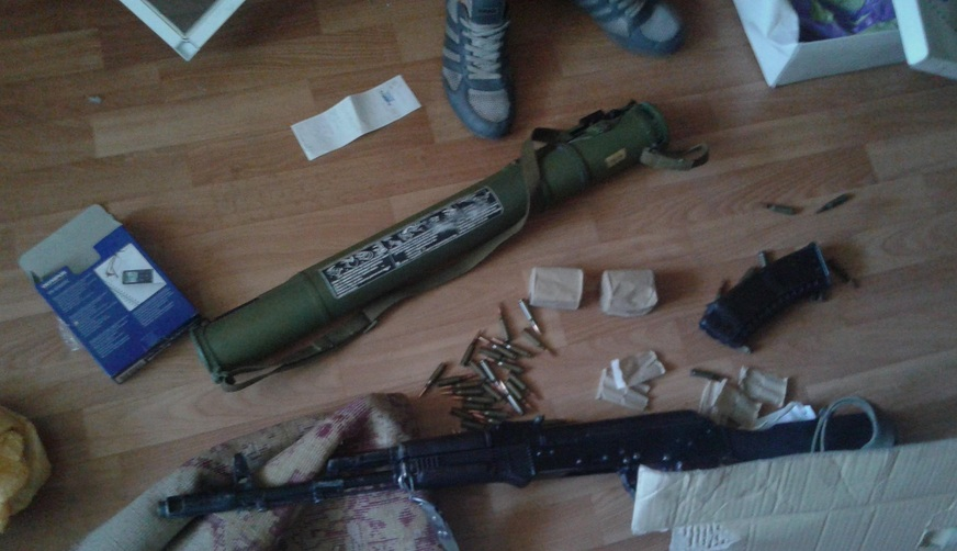оружие гпсу.jpg