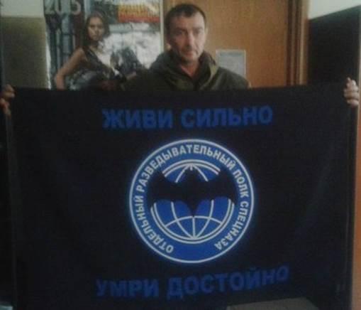 СБУ установила еще одного координатора боевиков из ГРУ РФ: фото