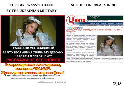 В США опубликовали 60 ложных фактов российских СМИ об Украине