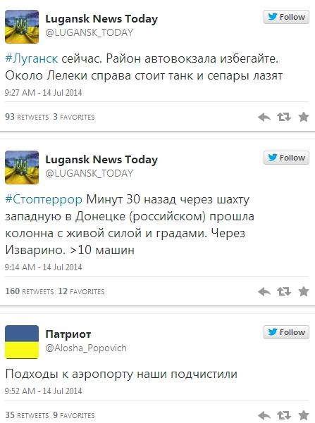 твит луганск.jpg
