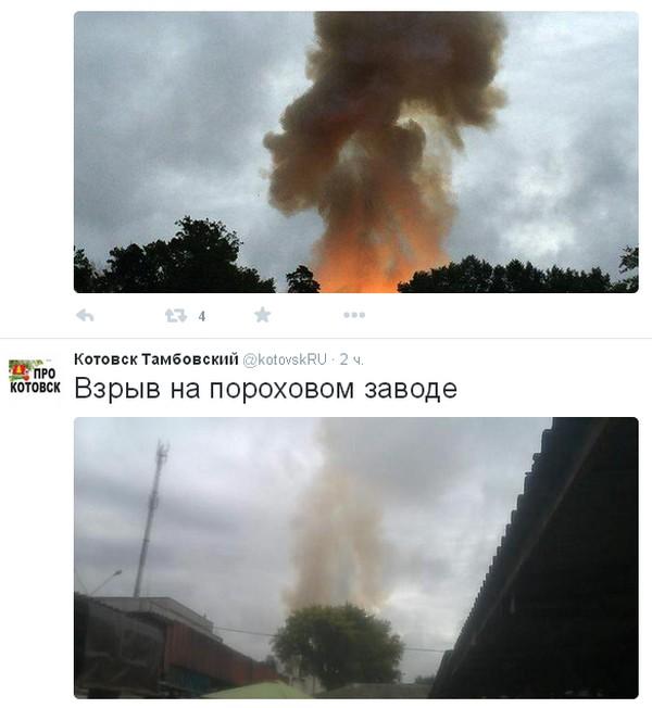 На тамбовском пороховом заводе прогремел взрыв: есть жертвы