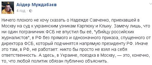 муждабаев.png