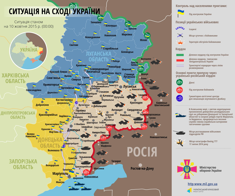 Карта АТО: перемирие сохраняется, убитых и раненых нет