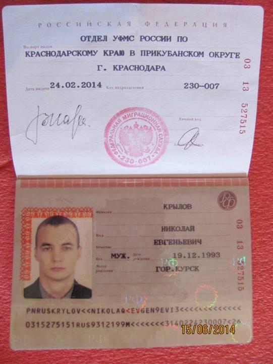 В Краматорске задержали группу террористов-наемников из России