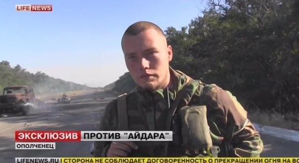 На форуме нацистов в Петербурге засветился боевик Мильчаков: фото
