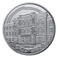 монета-нбу-одесса.jpg