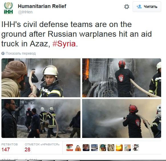 syria_rf_twitter.jpg