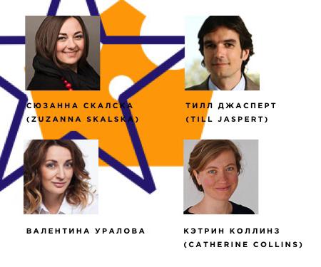 Международная CX Conference в Киеве - ожидаем бум сервис-проектов