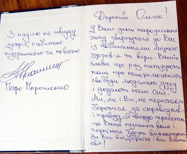 Четвертый год взаперти: сегодня день рождения Олега Сенцова