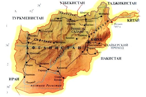 afghanistan_map1.jpg