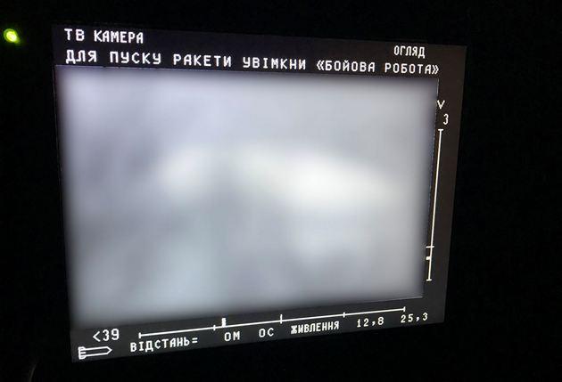 """""""Сюрприз для брони оккупанта"""": Бирюков показал Стугны на фронте"""