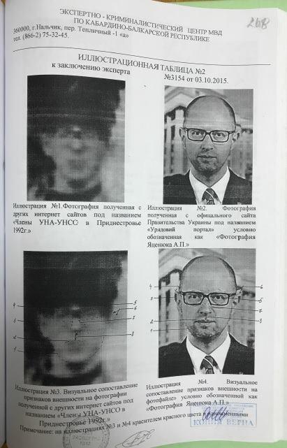 Воевал в Приднестровье: в России придумали новый фейк о Яценюке