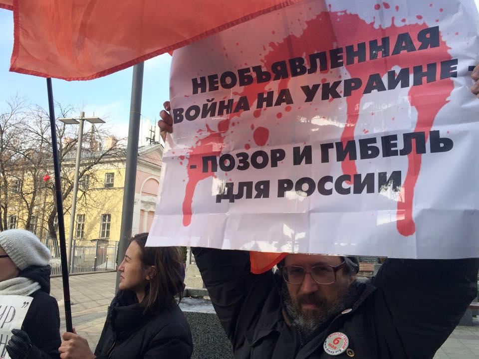 """""""Это позор России"""". В Москве протестовали против войны с Украиной"""