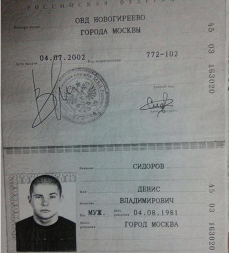 Наемник из Москвы рассказал об офицерах РФ у террористов ДНР