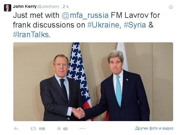 Керри заявил, что откровенно поговорил с Лавровым об Украине