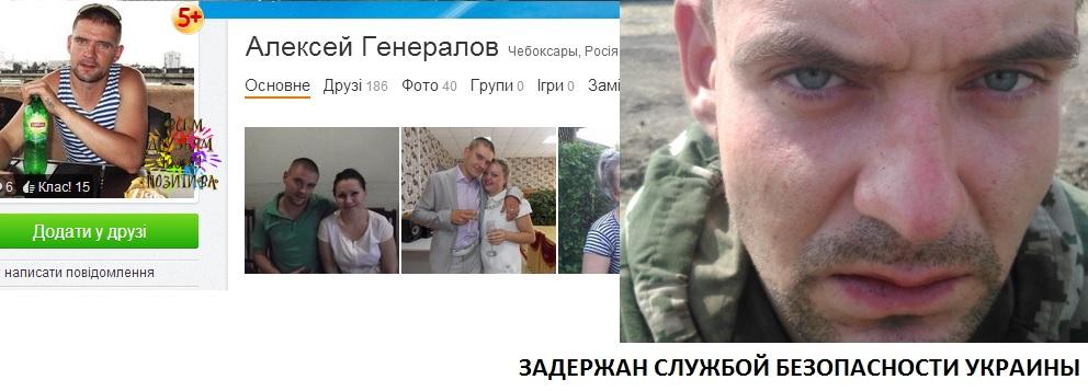 Сдавшиеся в плен ВДВшники РФ: Кострома, Новосибирск, Макарьев