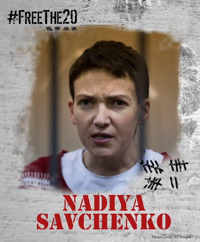 Постпред США в ООН Саманта Пауэр потребовала освободить Савченко
