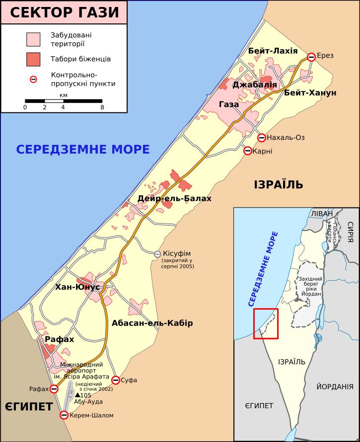 Gaza_Strip_map2_uk.svg.png