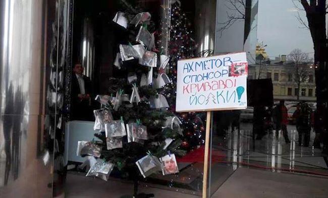 """Активисты принесли к офису компании Ахметова """"кровавую елку"""""""