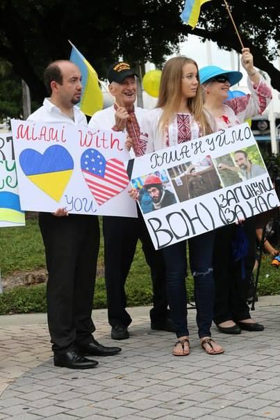 Евромайдан, день 74-й: хроника