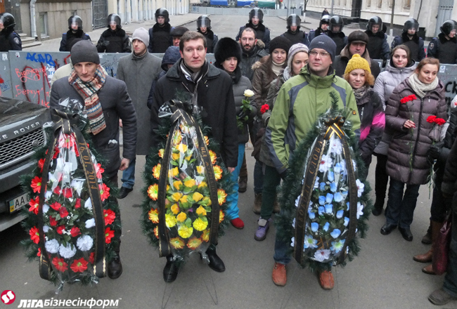 Евромайдан, день 58-й: хроника