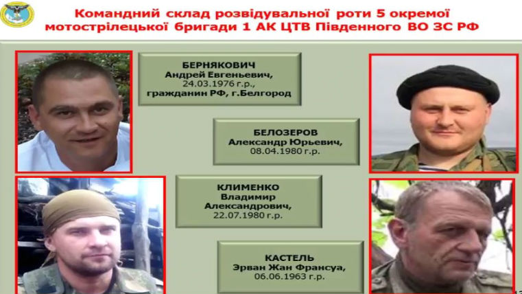 Жители РФ: агентура обнародовала данные наемников наДонбассе