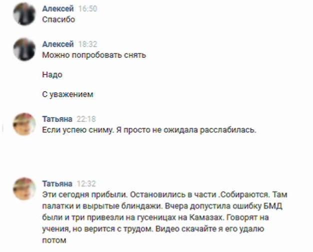 СБУ: В Мелитополе задержан блогер-информатор террористов ДНР