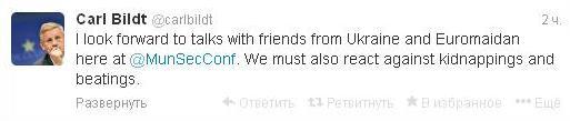 Бильдт: Мы должны отреагировать на похищения активистов в Украине